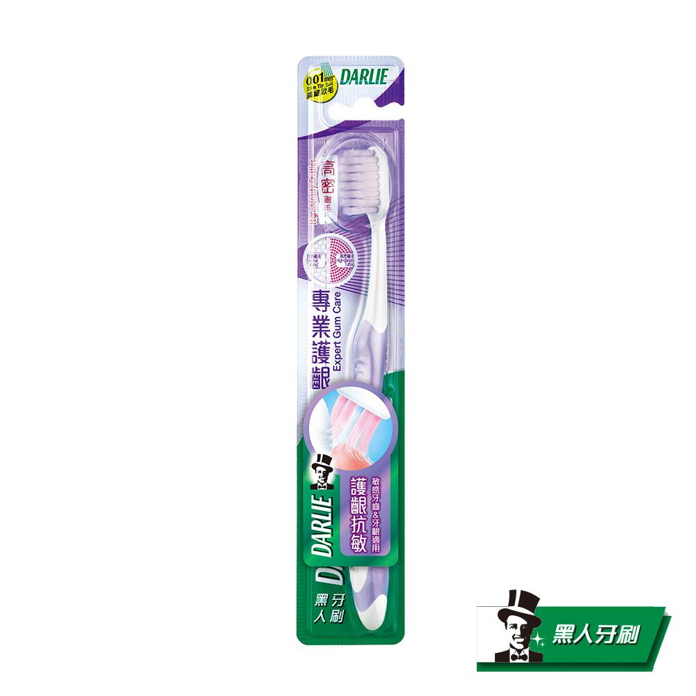 黑人 專業護齦牙刷 顏色隨機