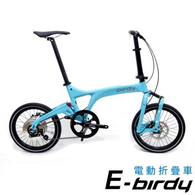 E-BIRDY BirdyⅢ 單速18吋前後避震鋁合金電動折疊車-迷戀綠