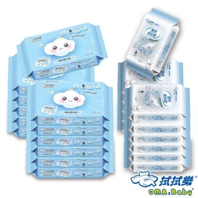 拭拭樂濕拭衛生紙超值組(46抽X12包+20抽X12包)