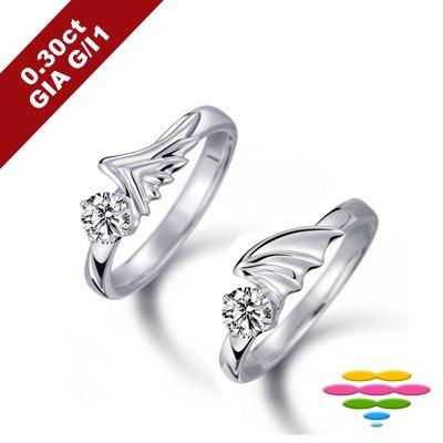 彩糖 GIA 30分鑽石 G/I1 小天使&小惡魔 鑽戒 求婚戒 (<b>2</b>選1)