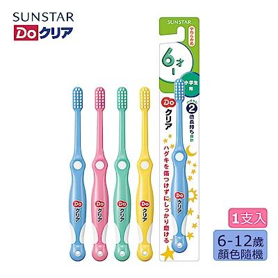日本三詩達 巧虎牙刷(6-12歲)單支入(顏色隨機)