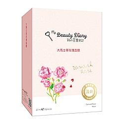 我的美麗日記大馬士革玫瑰面膜單片