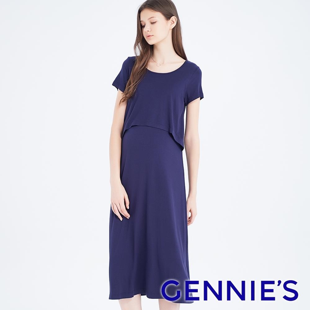 Gennies奇妮-長版假兩件哺乳孕婦洋裝(丈青T1H14)