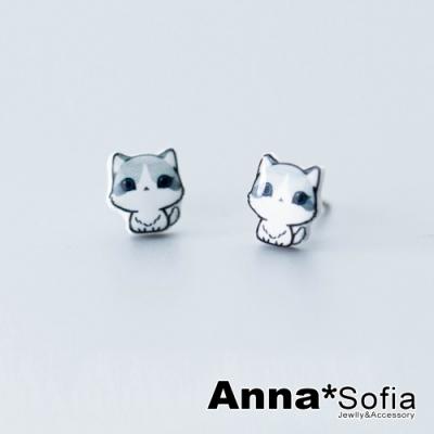 AnnaSofia 可愛Q萌貓 925純銀針耳針耳環(銀系)