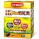 三多 金盞花葉黃素Plus蝦紅素軟膠囊(50粒/盒) product thumbnail 1