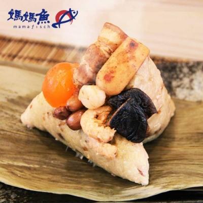 媽媽魚‧海鮮干貝粽 (南部粽)(180g/顆,共四顆)