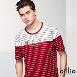 oillio歐洲貴族 透氣彈力圓領T恤 頂級天絲棉衣料 紅色