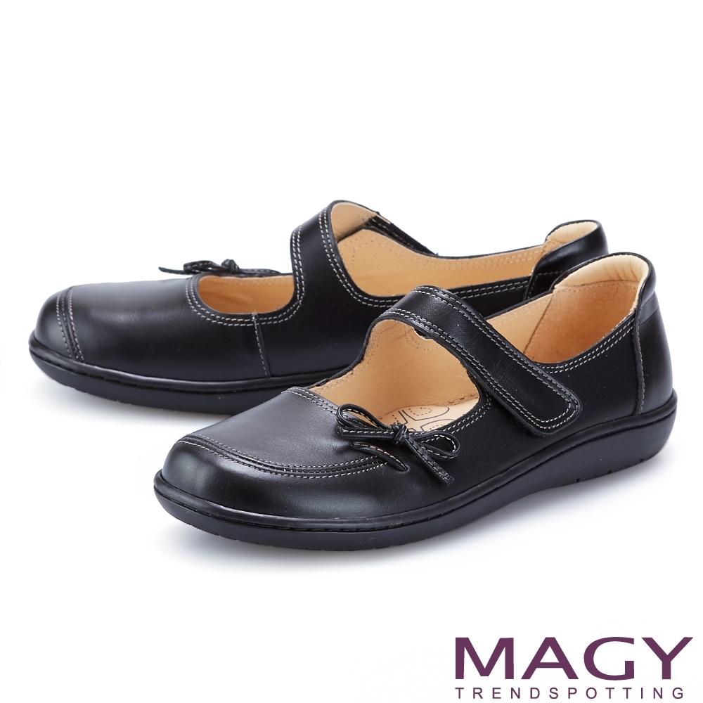 MAGY Q軟真皮腳背帶平底 女 休閒鞋 黑色
