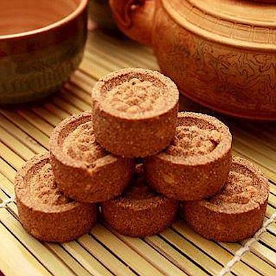 樂米工坊 米一口酥(180g/盒,芝麻*1+原味*1,共兩盒)