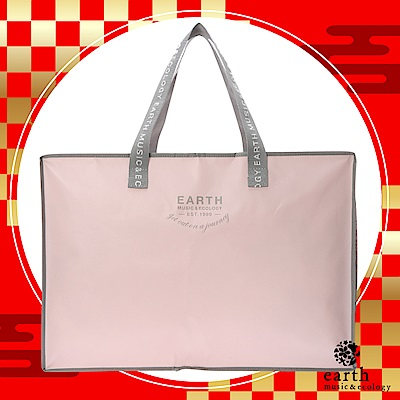 earth music 2019新春福袋-PL福袋