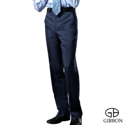 GIBBON 雅致修身平口西裝褲‧星空藍