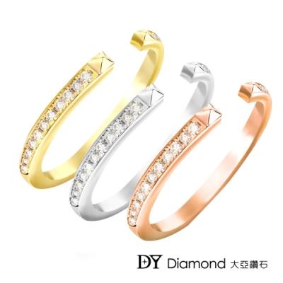 [時時樂限降一萬]DY Diamond大亞鑽石 18K金 時尚鑽石線戒三色任選