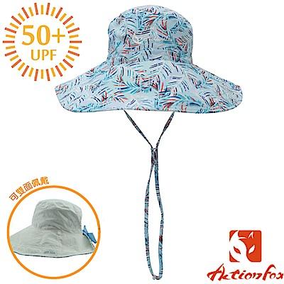 挪威 ACTIONFOX 女新款 抗UV透氣雙面遮陽帽UPF50+_夾花淺藍