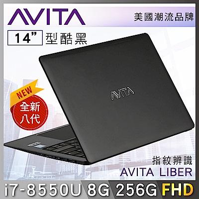 AVITA LIBER 14吋筆電 i7-8550U/8G/256GB SSD 型酷黑