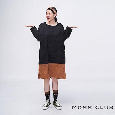 MOSS CLUB INLook 拚色直筒落肩長洋裝(黑色)