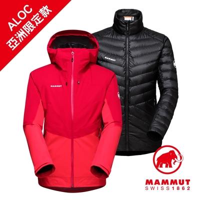 【Mammut 長毛象】Convey 3 in 1 HS Hooded AF GTX兩件式防水保暖外套 日落紅 女款 #1010-29160