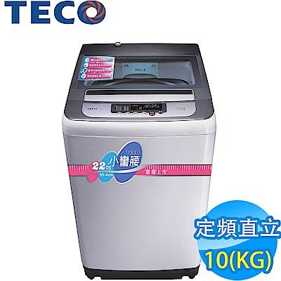 [時時樂限定] TECO東元 10KG 定頻直立式洗衣機 W1038FW 小蠻腰