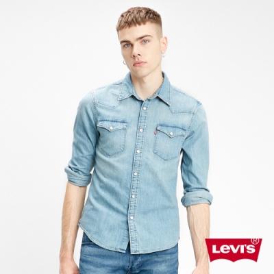 Levis 男款 牛仔襯衫 修身版型 Barstow V型雙口袋 水藍刷白