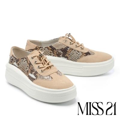 休閒鞋 MISS 21 時髦蛇紋拼接全真皮綁帶厚底休閒鞋-蛇紋