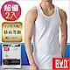 BVD PIMA棉絲光 背心(2入組)-台灣製造 product thumbnail 1