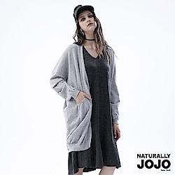 【NATURALLYJOJO】雙口袋布章針織外罩(灰)