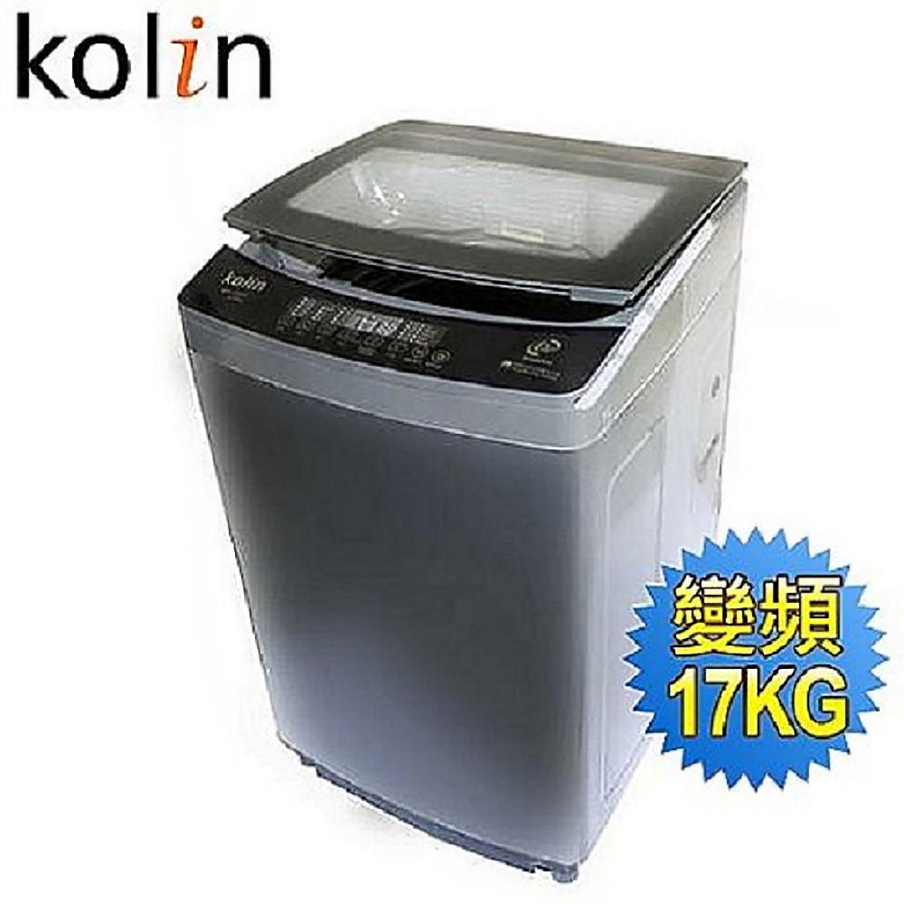 KOLIN歌林 17KG 變頻直立式洗衣機 BW-17V03 黑色
