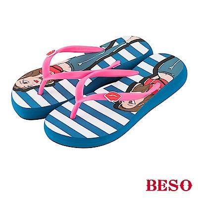 BESO 海軍風格 BESO girl條紋人字拖~藍