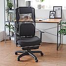 Home Feeling 電腦椅/D扶手/腳靠/高背/腰枕(6色)-61X50X118cm