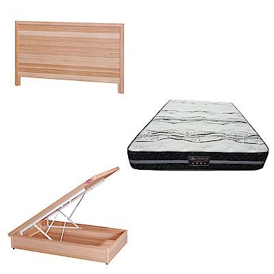 綠活居 梅可3.5尺單人床台三式組合(床頭片+後掀床底+奈米抗菌獨立筒床墊)五色可選