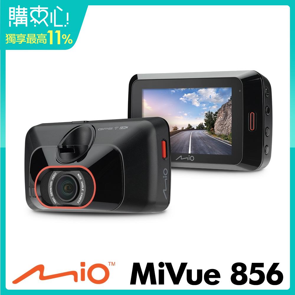 Mio MiVue 856 2.8K 高速星光級 區間測速 GPS WIFI 行車記錄器(16G)-急速配