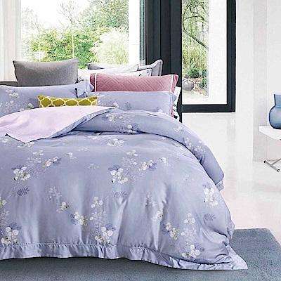 Lily Royal 60支頂級天絲 四件式兩用被床包組 加大 茜茜花語紫