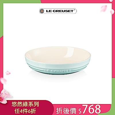 [任4件6折] LE CREUSET 瓷器深圓盤20cm(悠然綠)