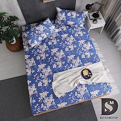 DESMOND岱思夢 單人100%天絲床包枕套二件組 藍之夢-藍