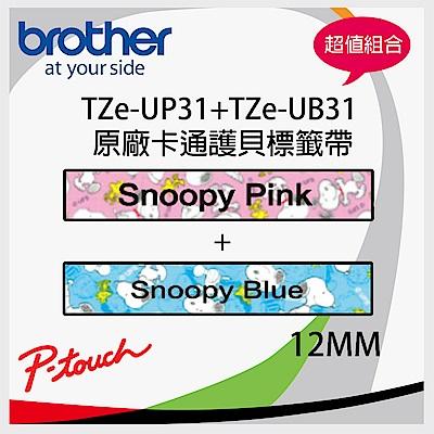 【組合】brother TZe-UP31+TZe-UB31 12MM 原廠卡通護貝標籤帶