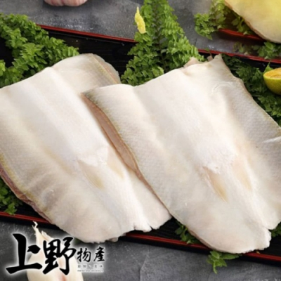 (滿899免運)【上野物產】台南巨無霸級活宰虱目魚肚 x1片(220g土10%/片)