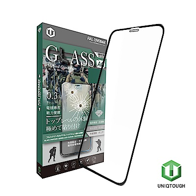 UNIQTOUGH iPhone 11ProMax/XsMax 酷玩電競霧面9H滿版鋼化膜