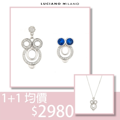 LUCIANO MILANO 智者守護神鋯石純銀耳環+項鍊套組 均價2980