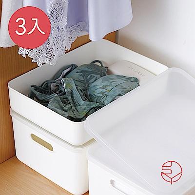 【日本霜山】無印風霧面 附蓋 扁形收納盒-L-3入