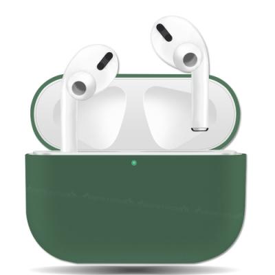 絲滑親膚 極致輕薄 蘋果Apple AirPods Pro 藍牙耳機盒保護套(松柏綠)