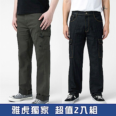 【時時樂限定】 2入組 NoMorre 伸縮直筒六口袋工作褲(4款任選)