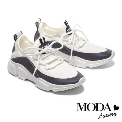 休閒鞋 MODA Luxury 經典百搭拼接綁帶厚底休閒鞋-白