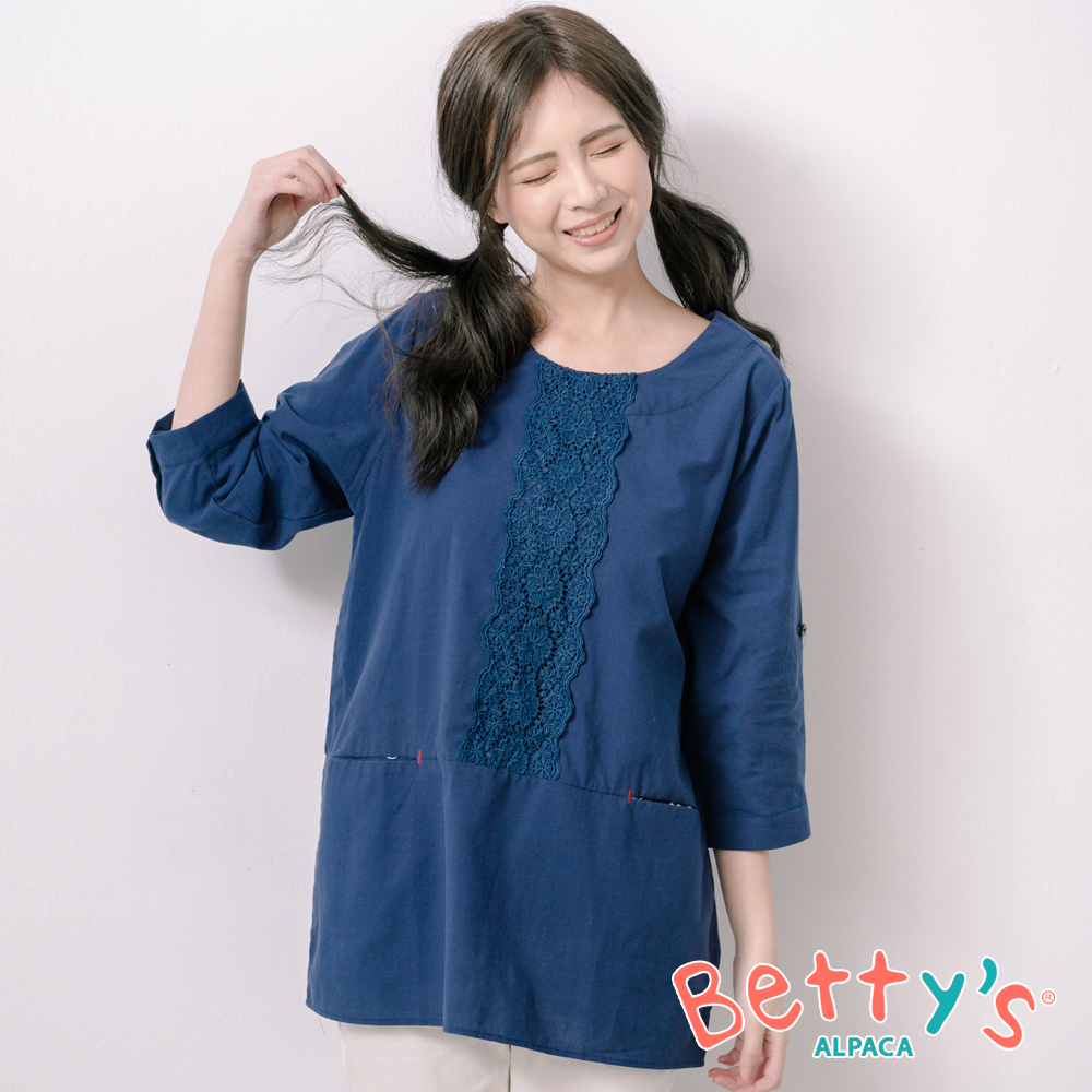 betty's貝蒂思 前繡蕾絲七分袖休閒上衣(深藍) @ Y!購物