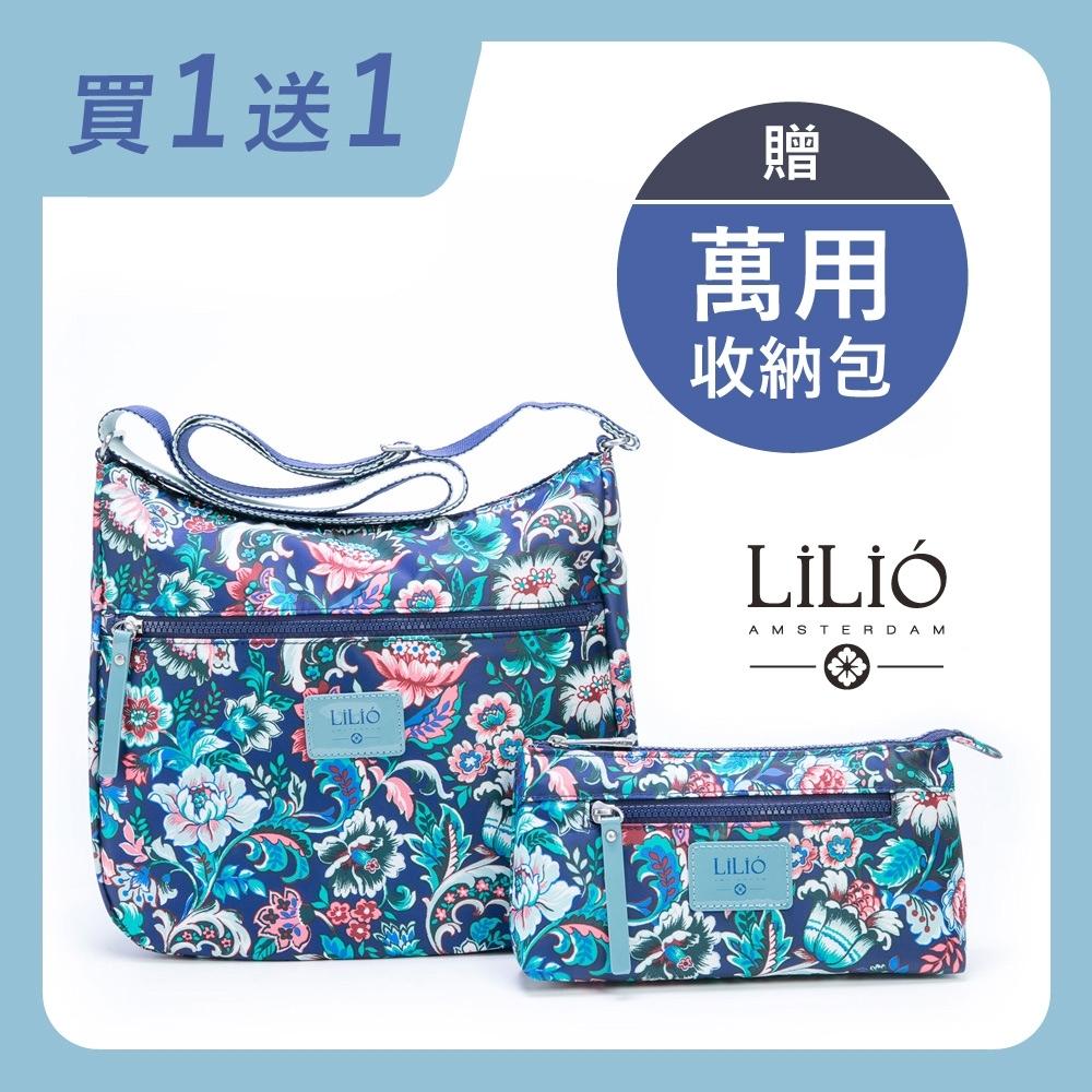 【LiLiO】限量組_拉鍊式彎月側背包_贈萬用收納包_靛藍