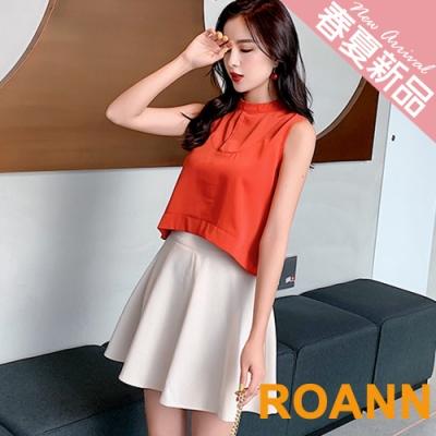 小清新拼接荷葉邊兩件式裙套裝 (橘+白色)-ROANN