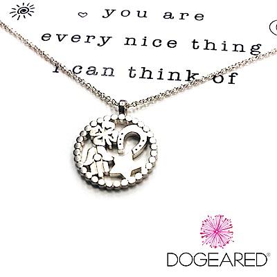 Dogeared 幸運草X馬蹄X星星X手掌 幸運錢幣項鍊 銀色 美麗富足智慧 附原廠盒