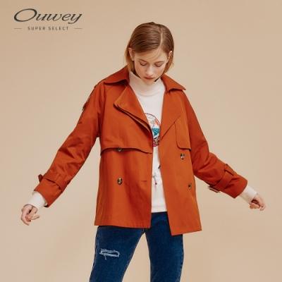 OUWEY歐薇 經典雙排釦質感風衣外套(可/磚)