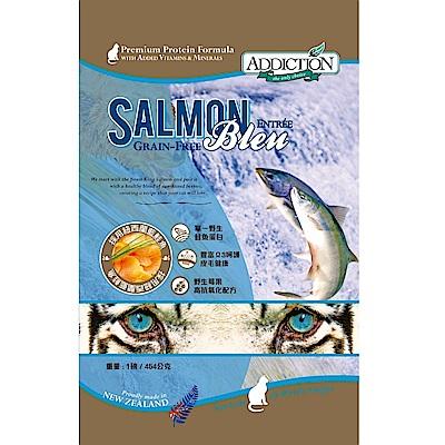 Addiction自然癮食 無穀藍鮭魚貓寵食 454g