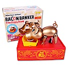 滿福開運趣味儲金箱- 豬豬向錢衝 Bacon Banker