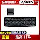 羅技 K375s 無線鍵盤支架組合Multi-Device product thumbnail 1