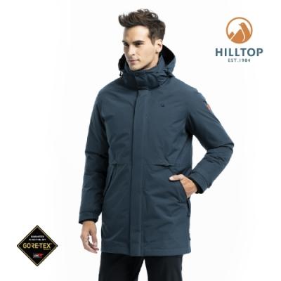 【hilltop山頂鳥】男款防水2合1蓄熱羽絨長大衣F21XM56藍